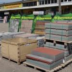materiały budowlane - OCMB